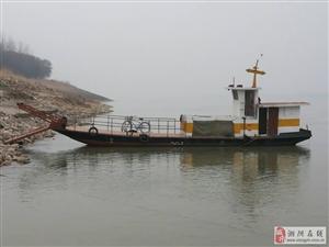 出售长江摆渡客船一艘