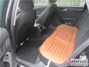 奧迪A4L2012款2.0TFSI自動舒適