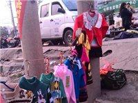 出售一批春季儿童服装
