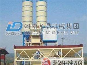 供应HZS150商品混凝土搅拌站_河南龙鼎机械