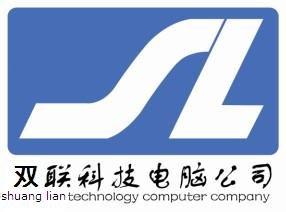 雙聯科技專程上門服務