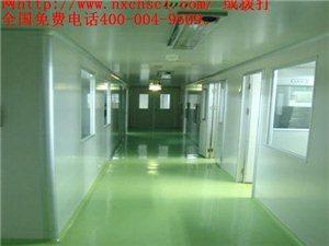 空间净化净化车间无尘车间净化设备空气净化设