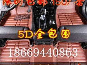 生产厂家批发压痕手缝防水防滑全包围汽车脚垫价格