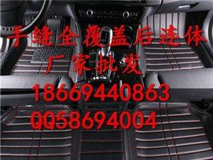 立体压痕汽车脚垫全包围覆盖专车专用脚垫厂家价格