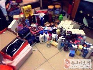 香港代购-正品有小票