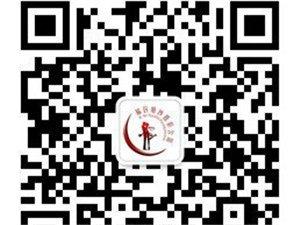 稀区婚纱摄影仁怀店集赞拿奖品活动,大家快参与吧!