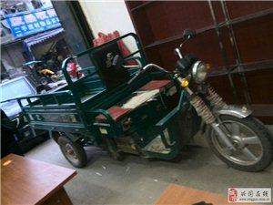 9成新國亞電動三輪車一輛