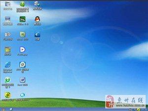 惠州惠城地区重装安装电脑系统/电脑维修/优化升级