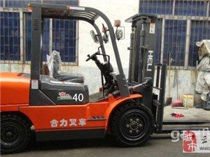 化工厂赔钱出售两台2013年的新叉车 - 3.5万