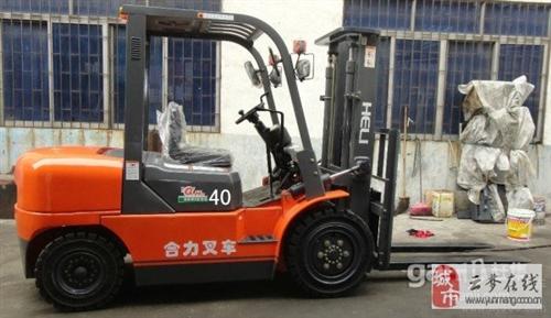 化工廠賠錢出售兩臺2013年的新叉車 - 3.5萬