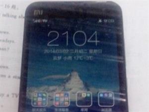 小米2S卖1400元 - 1400元