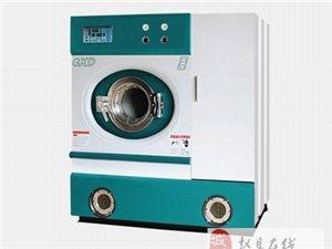 石家庄小型干洗店加盟乡镇开干洗店需要什么设备