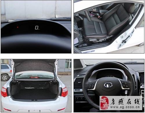 長城騰翼C50現車充足售價7.98萬起