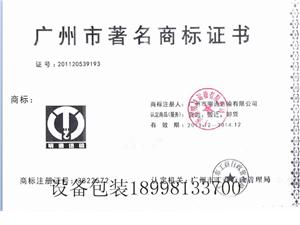 惠州最好的设备木箱包装服务