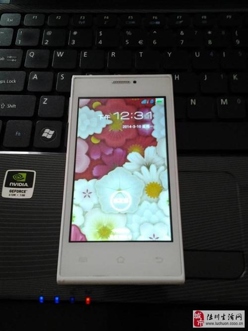 4.5寸安卓系统双卡双模智能手机