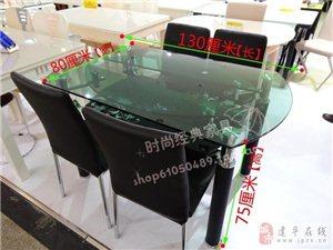 出售钢化玻璃餐桌