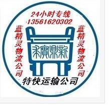 青州货运公司