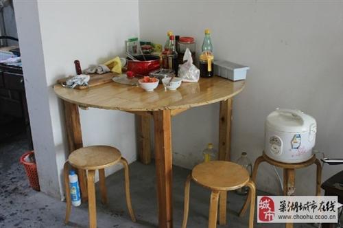 巢湖市因搬家转让,桌子,小凳子,沙发