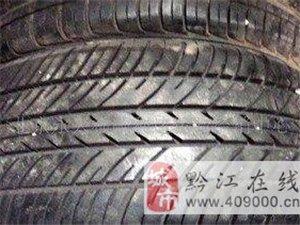 秀山九成新二手轮胎出售