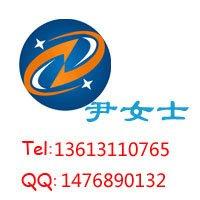 辛集最便宜的网站建设制作公司13613110765