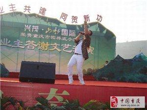 重慶舞臺出租