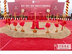 重慶拱門氣柱出租