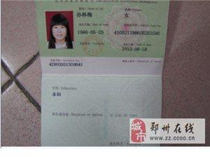 2014年河南会计证报名中~