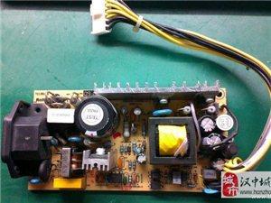 漢中億天電腦維修 顯示器專修
