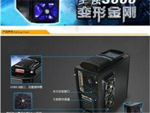 wsda臺式超級電腦S888強勢登陸白沙