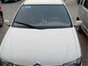 雪铁龙爱丽舍2011款 三厢 1.6 MT尊贵型