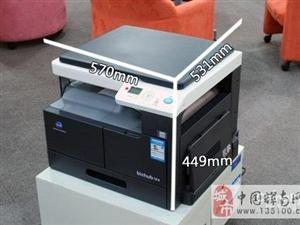 数码复印机带扫描打印九层新