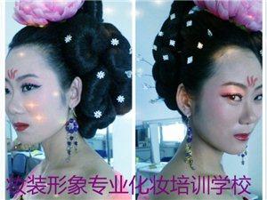 武清楊村專業化妝美甲培訓