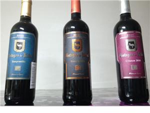 西班牙原装进口红酒批发、零售