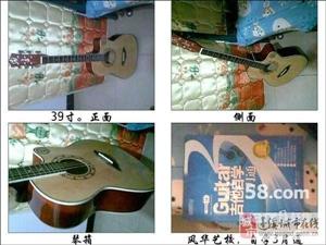 39寸缺角民谣吉他只需400元