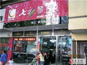 2014.5.1约惠黄石七彩琴行珠江钢琴雅马哈特价