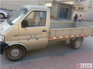 """东风小康K-01""""2.7m单排吉车转让"""