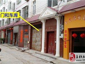 紫金大道(帝豪广场对面)商住楼3-5层整体低价出租