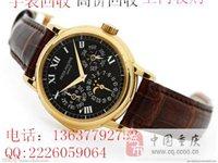 重庆地区数码相机,手机,手表,笔记本高价回收