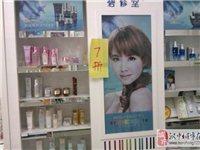 低价出售化妆品展柜