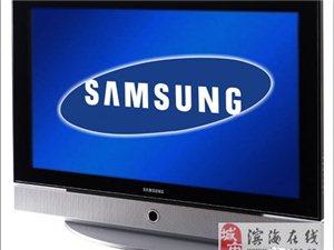 三星)售后服務電話塘沽區三星液晶電視專業維修中心
