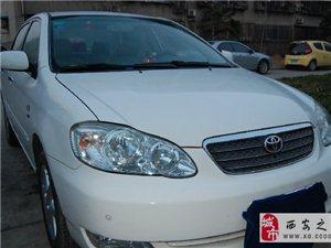 丰田花冠 2007款 1.8AT GLX-i特别版-私家车,