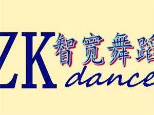 常年招生舞蹈學員,隨到隨學