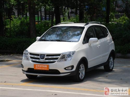 出售9成新长安CX20