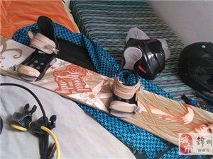 滑雪单板+固定器