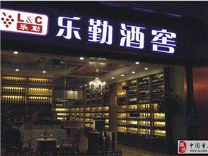 重庆红酒批发,重庆进口红酒批发,重庆进口葡萄酒批发