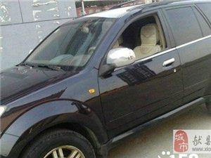 长城H32.5T柴油版换轿车出售