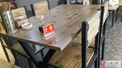 因饭店转让,处理一批桌子和凳子
