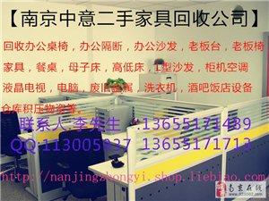南京二手隔断回收南京二手家具回收南京旧家具回收