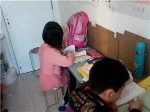 小學輔導班