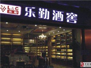 重庆进口红酒批发重庆葡萄酒批发重庆酒水批发